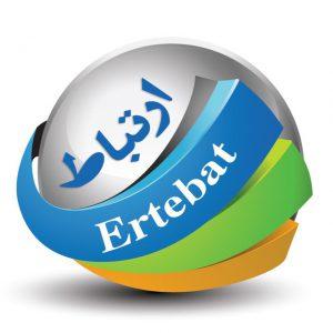 کانال ERTEBAT ارتباط