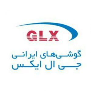 کانال GLXPhones | جی ال ایکس