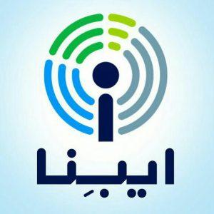 کانال ایبِنا – رسانه مرجع شبکه بانکی