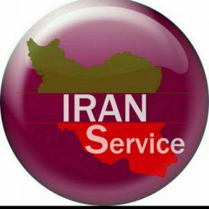 کانال IRAN SERVICEتعمیر کاران ایران