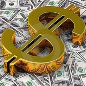 کانال 💰قیمت ارز، سکه و ماشین💰