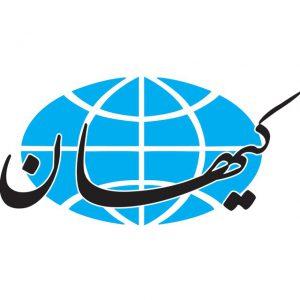 کانال کیهان