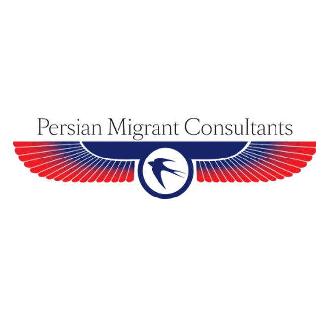 کانال Persian Migrant Consultants
