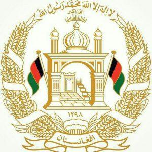 کانال 🇦🇫 سفارت افغانستان 🇦🇫
