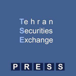 کانال Tse Press-اخبار بورس