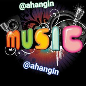 کانال دنیای آهنگ