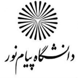 کانال اخبار دانشگاه پیام نور