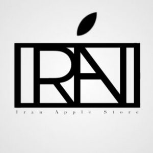 کانال  Iran apple store  اپل استور ایران 