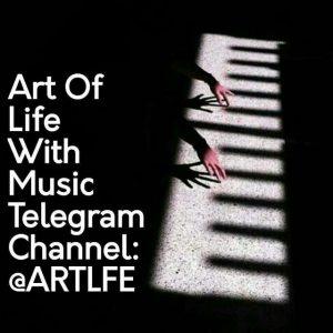 کانال هنر زندگی با موسیقی