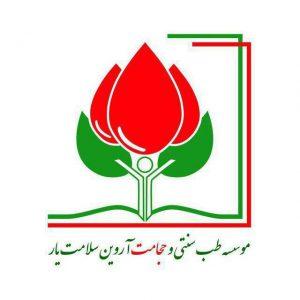کانال سلامت یار ، مرجع طب سنتی ایران