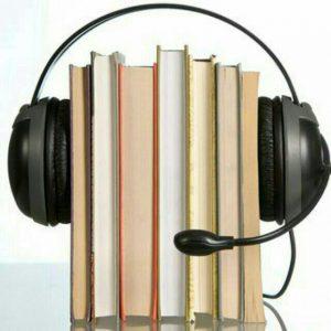 کانال کتابخانه صوتی