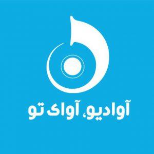 کانال آوادیو awadio