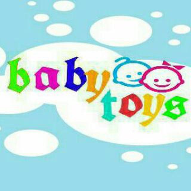 کانال اسباب بازی baby toys