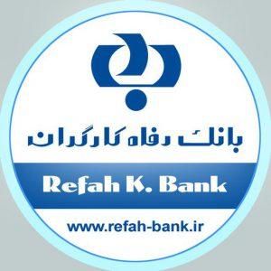 کانال بانک رفاه کارگران
