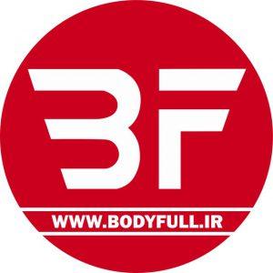 کانال بادی فول | BodyFull.ir