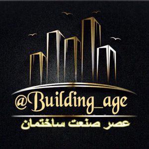 کانال عصر صنعت ساختمان