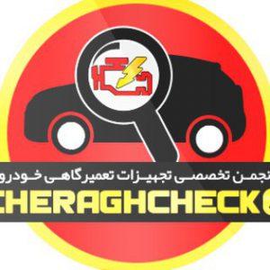 کانال CheraghCheck.ir|چراغ چک