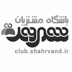 کانال رسمى باشگاه مشتریان شهروند