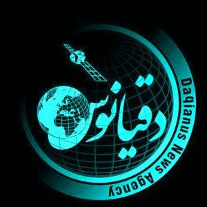 کانال خبرنامه سایت دقیانوس