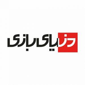 کانال دنیای بازی Dbazi.com