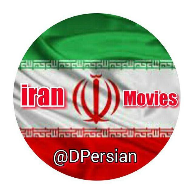 کانال ایران مووی