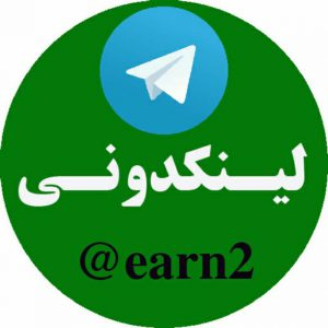 کانال لینکدونی،گروه،تلگرام،واتساپ،روبیکا،گپ،دیوار،یاب،لینک،کده،شیراز،تهران،مشهد،تبریز،اصفهان،اهواز،کرج