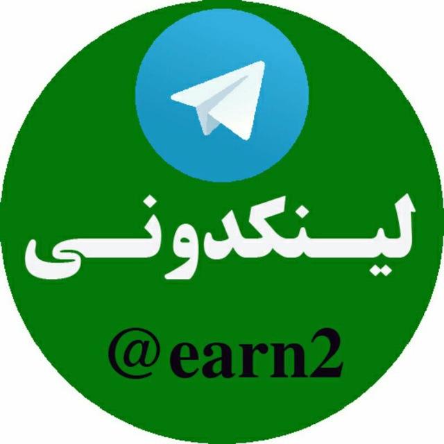 کانال لینکدونی گروه تلگرام واتساپ روبیکا گپ