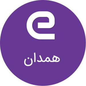 کانال استخدام های استان همدان