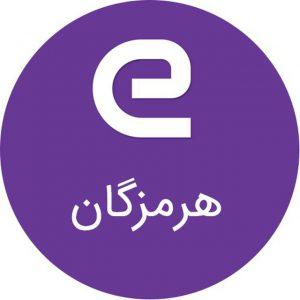 کانال استخدام های هرمزگان – بندر عباس