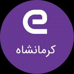 کانال استخدام های استان کرمانشاه