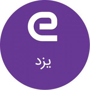 کانال استخدام های استان یزد