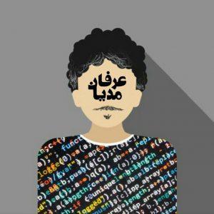 کانال عرفان مدیا ErfanMedia