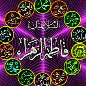 کانال 👈کانال حضرت فاطمه الزهرا👉️