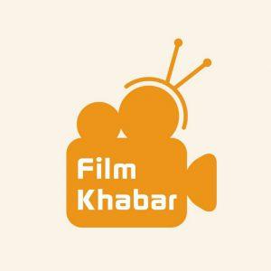 کانال Filmkhabar