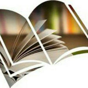 کانال کتابخانه صوتی www.mortad.org