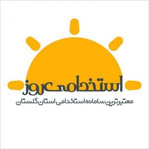 کانال 🏴استخدامی روز استان گلستان