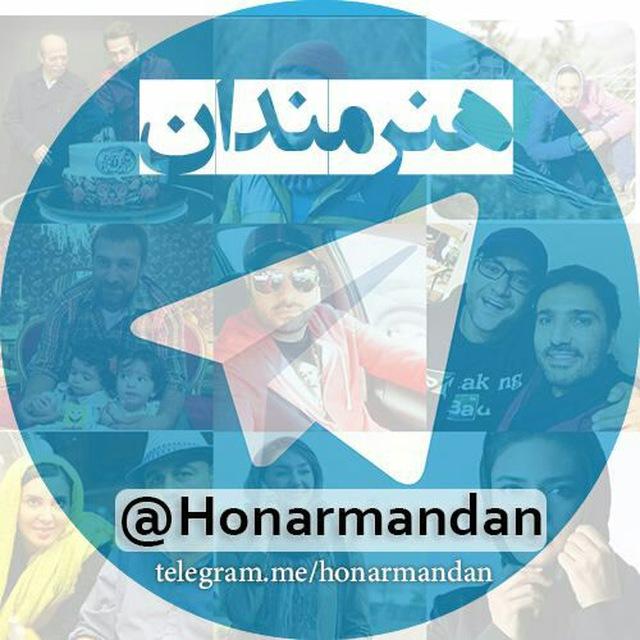 کانال اخبار هنرمندان ,سینما و فیلم | HONARMANDAN