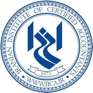 کانال انجمن حسابداران خبره ایران