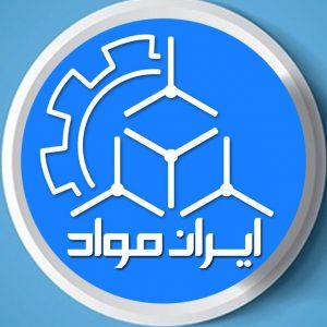 کانال ایران مواد