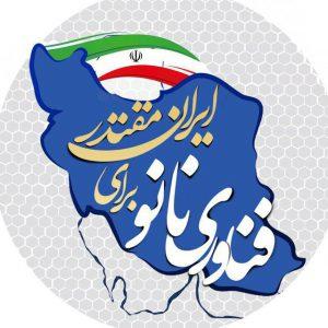 کانال ایران نانو