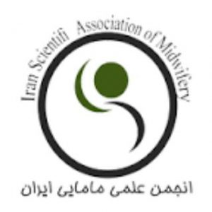 کانال انجمن علمی مامایی ایران