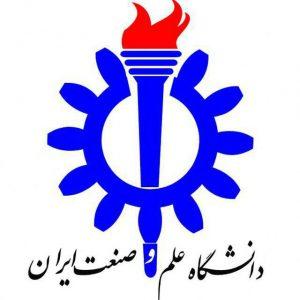 کانال رسمی دانشگاه علم و صنعت ایران