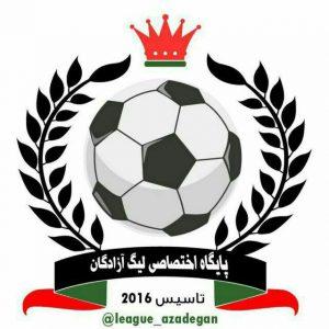 کانال لیگ آزادگان