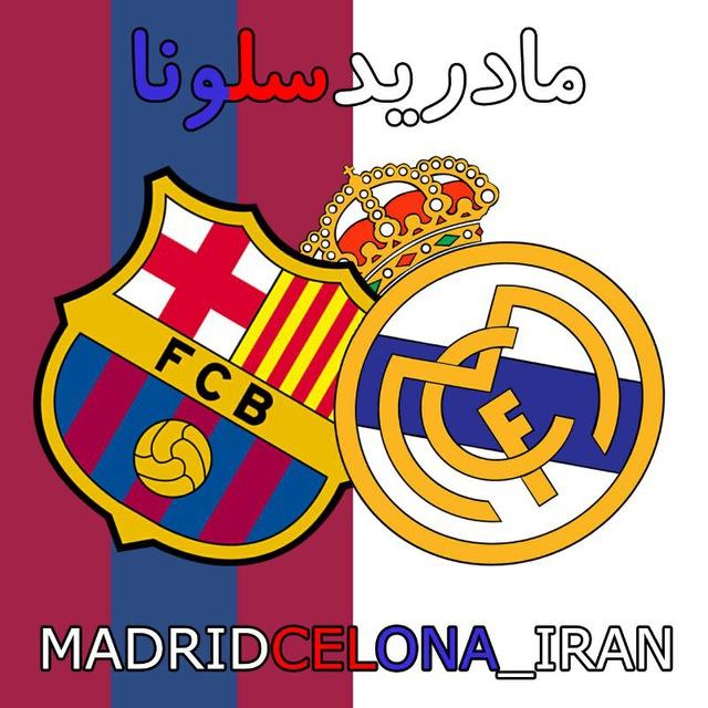 کانال مادریدسلونا