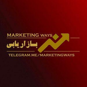 کانال هنر بازاریابی