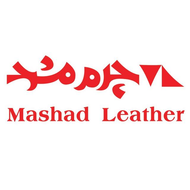 کانال mashadleather