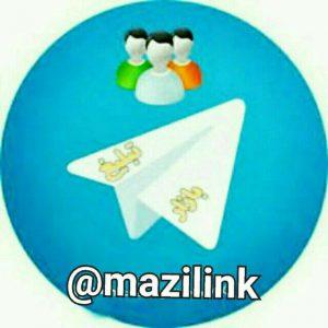 کانال لینکدونی مخصوص مازندران