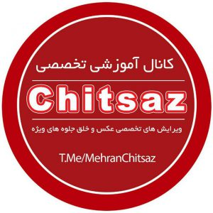 کانال Mehran chitsaz(learning)