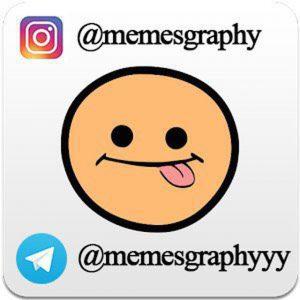 کانال Memesgraphy