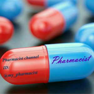 کانال Pharmacist
